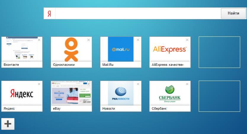 Онлайн-сервисы для добавления сайтов в закладки