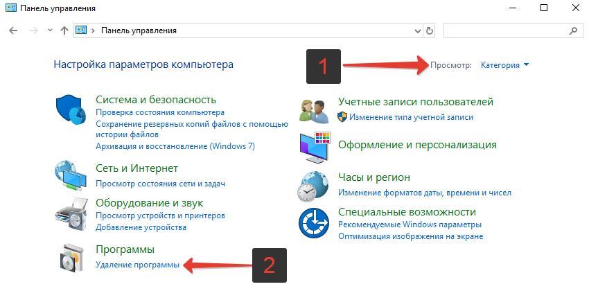 Удаление программы Windows