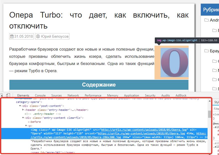 Посмотреть HTML CSS код сайта