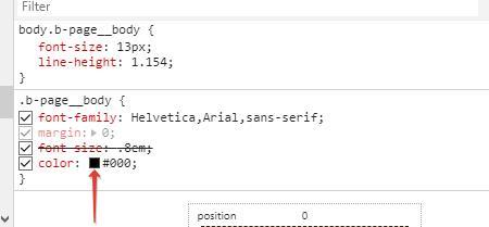 Опредление цвета в CSS коде браузера