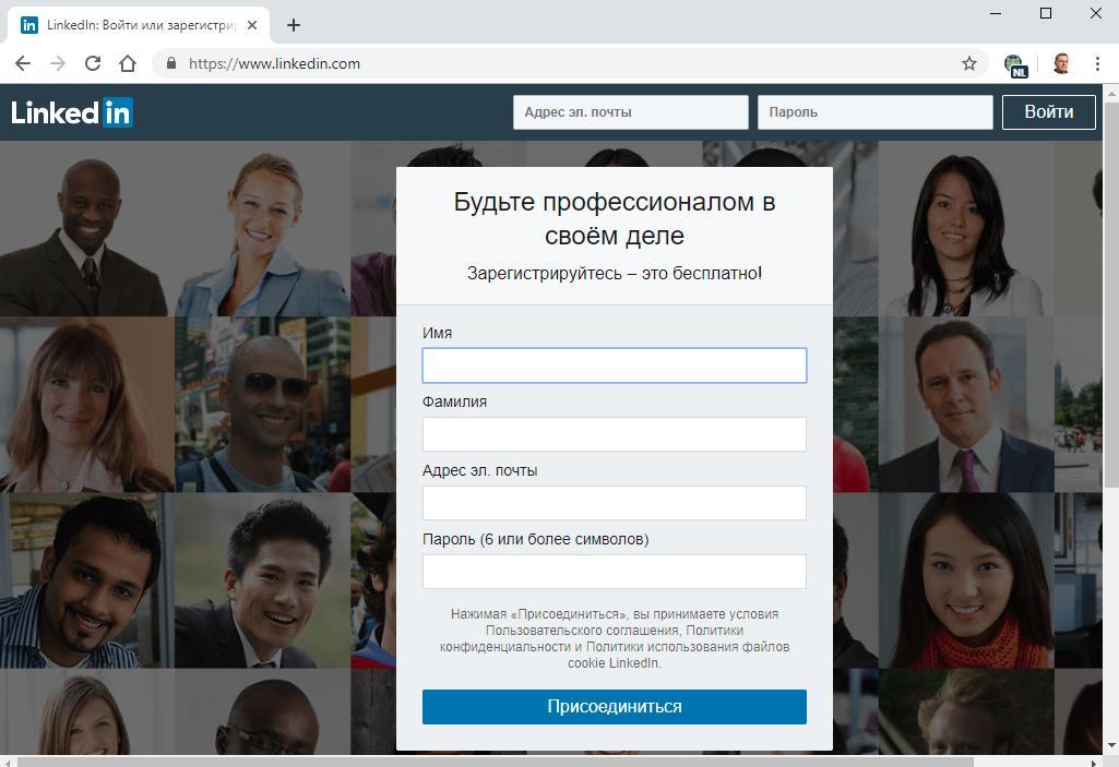 Linkedin зайти из России