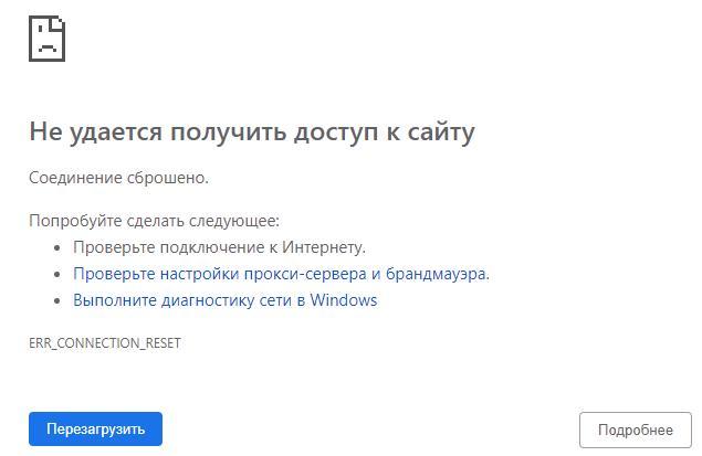 Не удалось получить доступ к сайту Linkedin