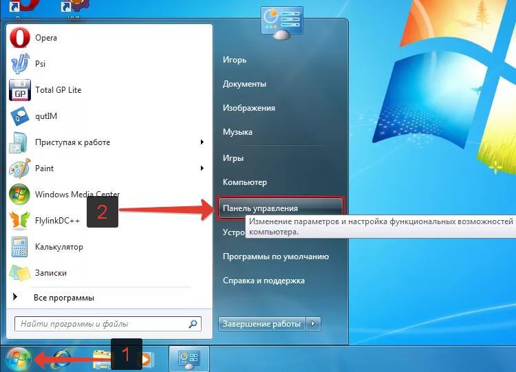 Панель управления из меню Пуск Windows 7