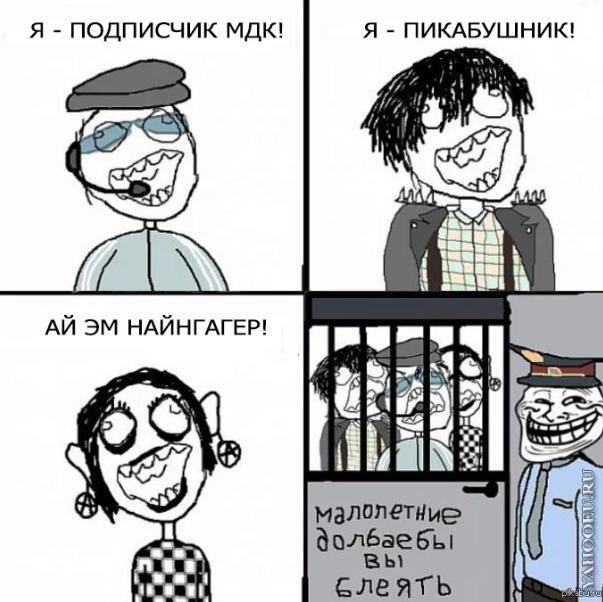 Сколько подписчиков у сообщества MDK Вконтакте