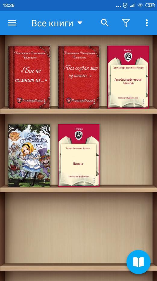 Moon+ Reader читалка книг для Android