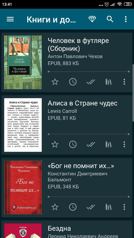 ReadEra читалка книг на русском