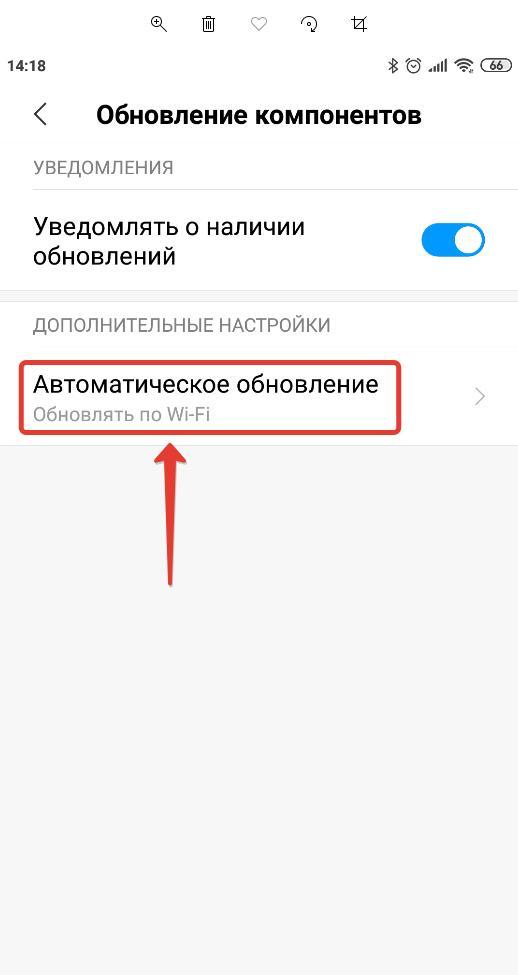 Автоматическое обновление компонентов Android