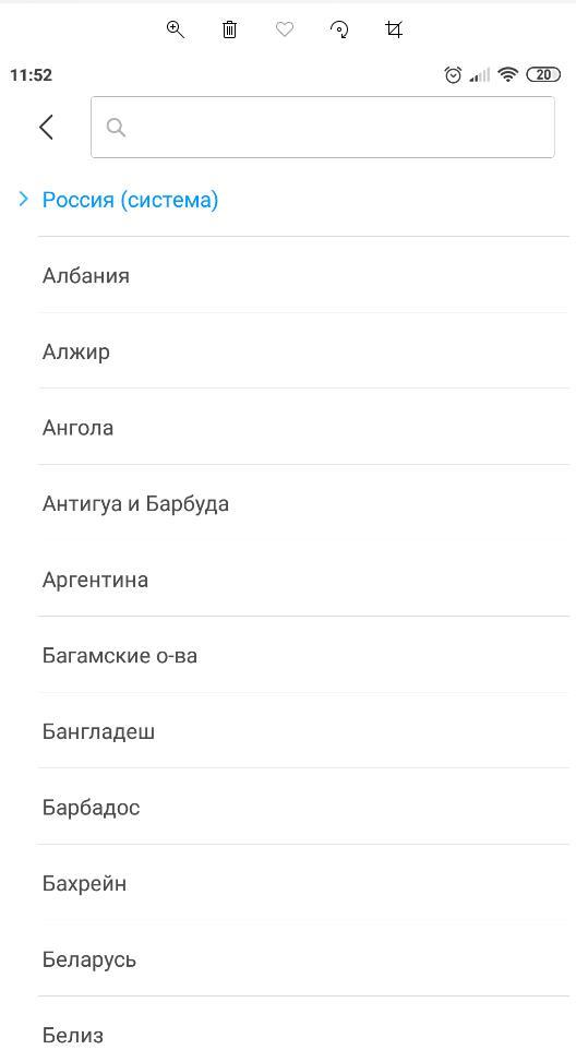 Изменение региона и страны в Android
