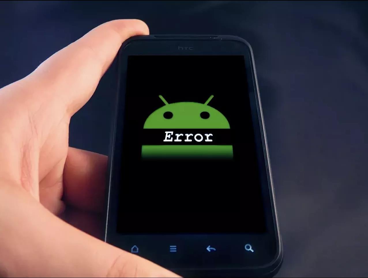 Ошибка Android при обновлении