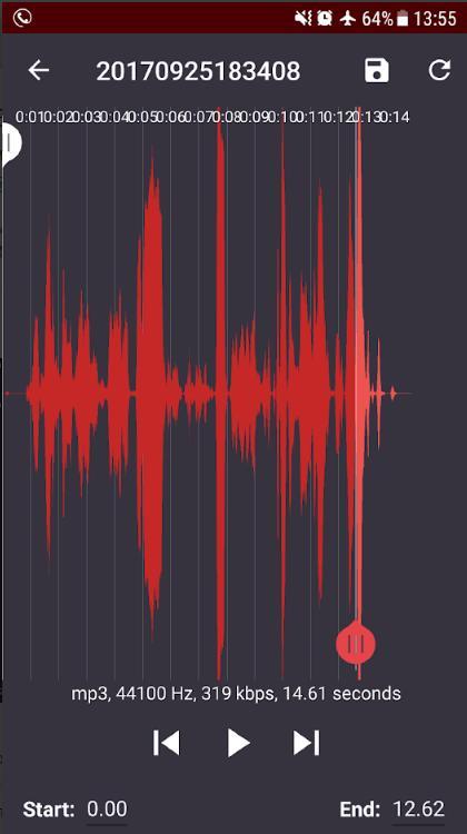 Автоответчик - прослушать запись разговора
