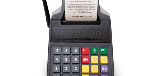 E000-255 ошибка кассы Атол 90Ф