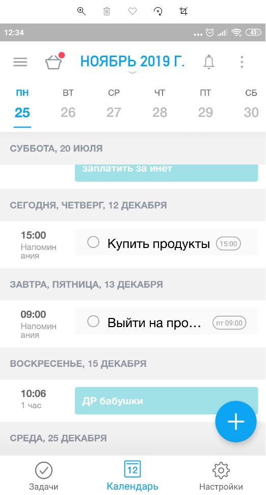 Any.do - планирование
