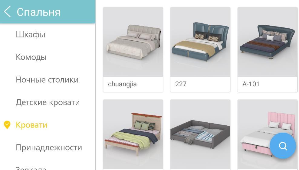 Homestyler добавить объекты интерьера