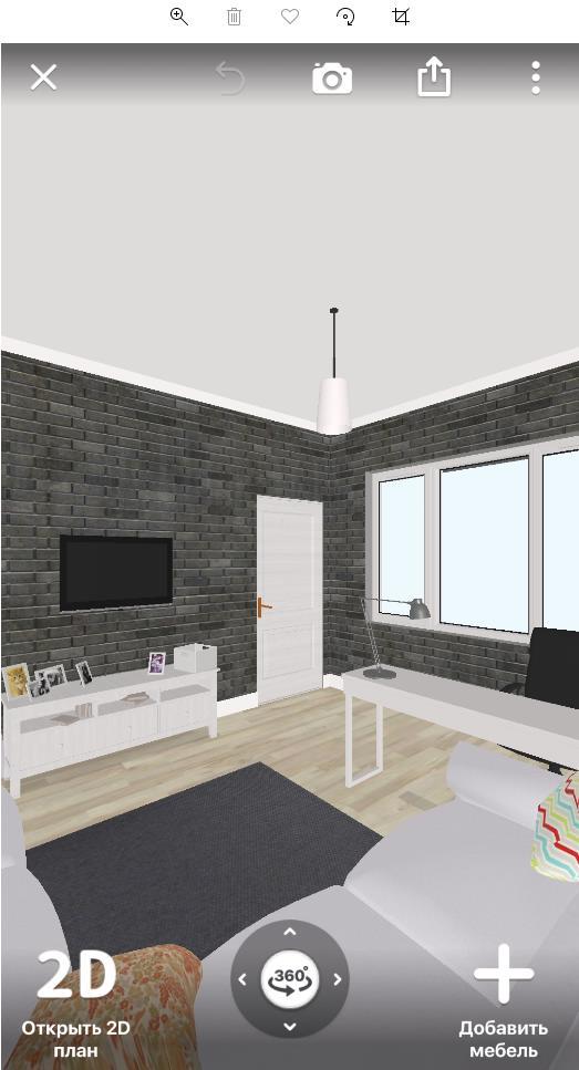 Планировка квартиры - 3D визуализация