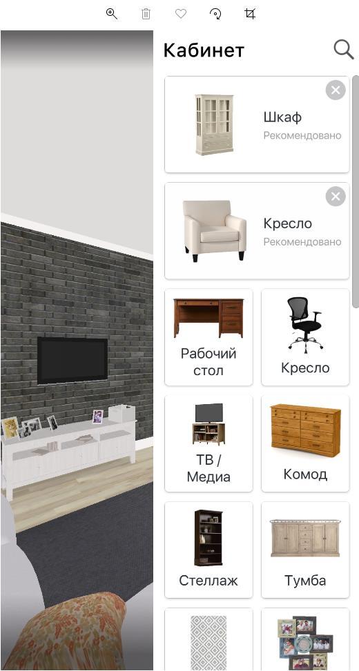 Планировка квартиры - добавление объектов