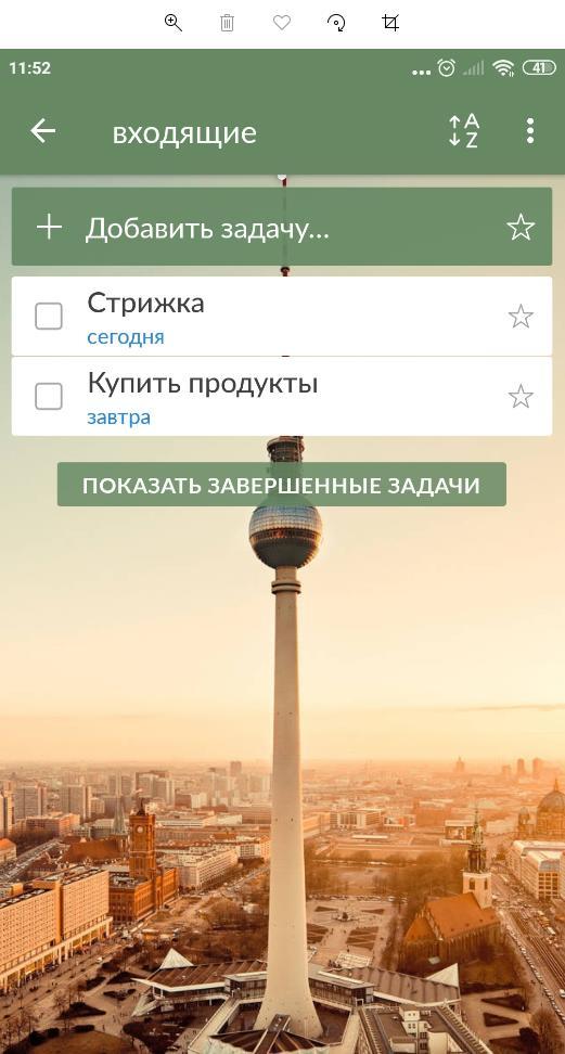 Wunderlist - планировщик заданий для Android