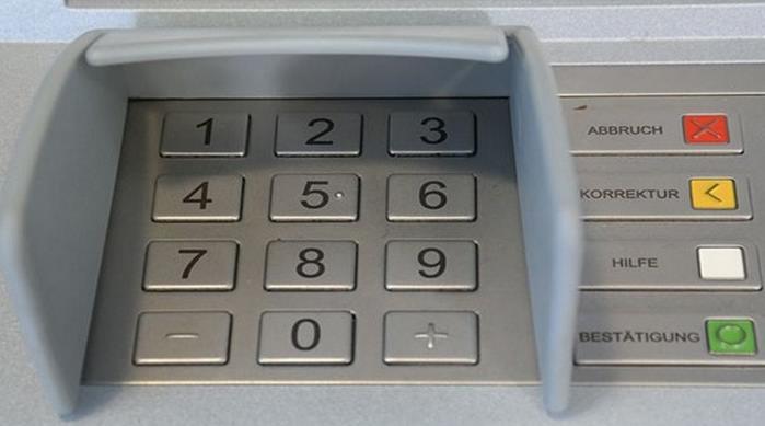 Механическая клавиатура на банкомате