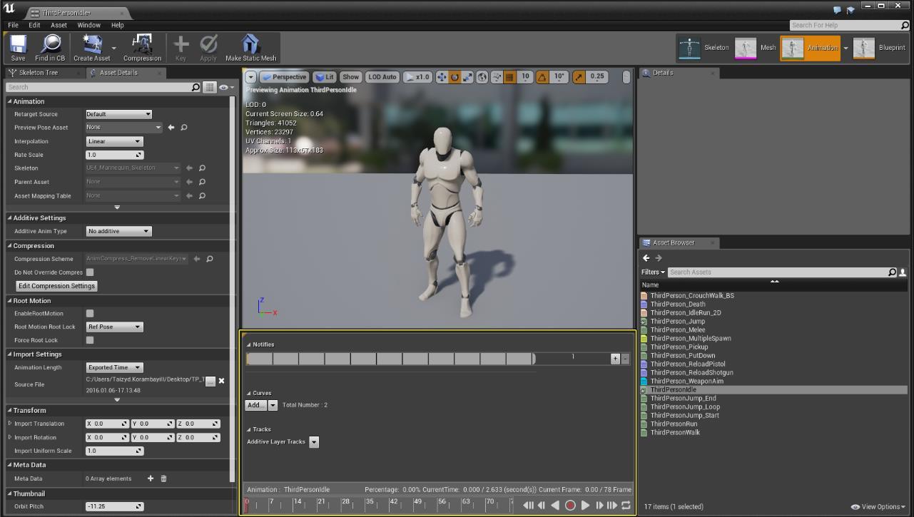 Создание игры - программа Unreal Engine 4