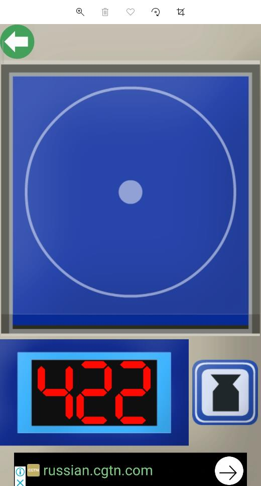 Весы на телефон Android приложение скачать
