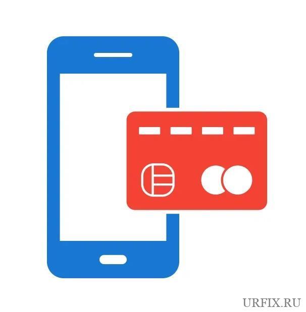 Ошибки мобильного банка