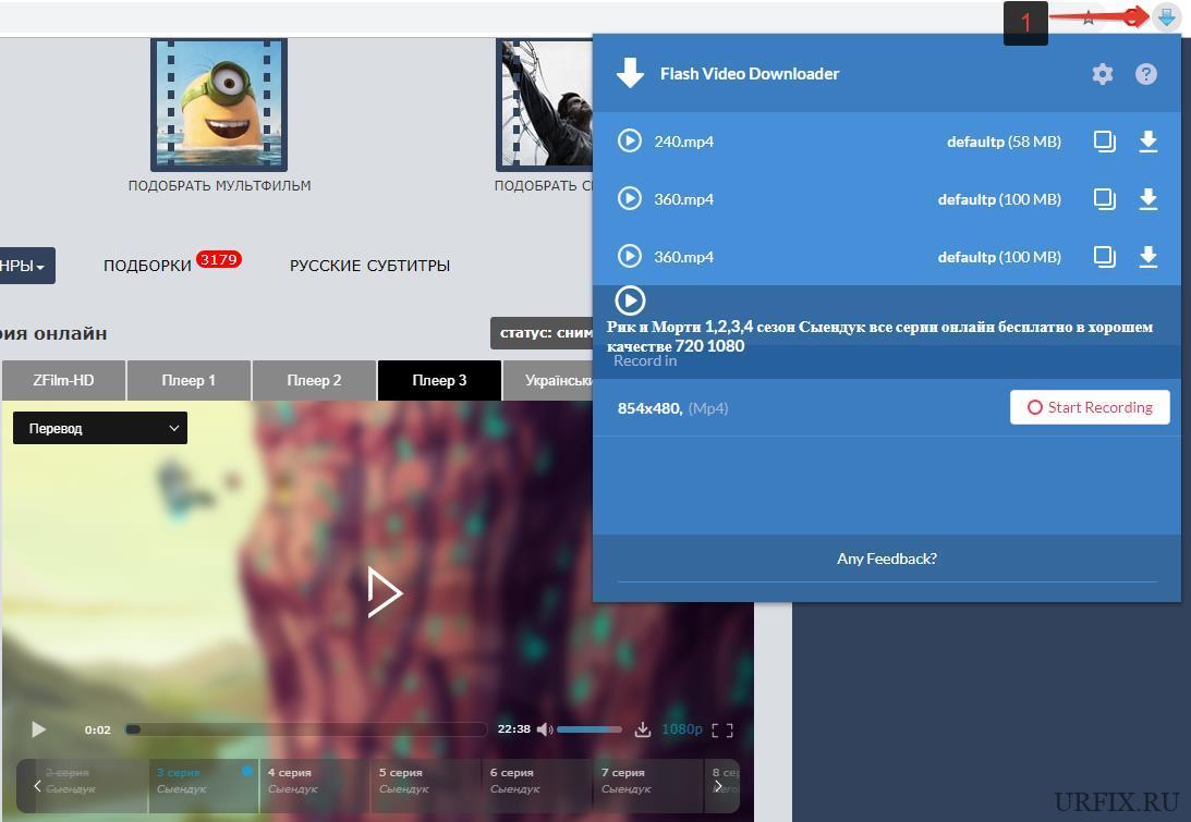 Приложение для браузера для скачивания видео и аудио с сайта