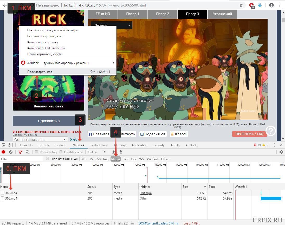 Скачать любое видео через код в браузере