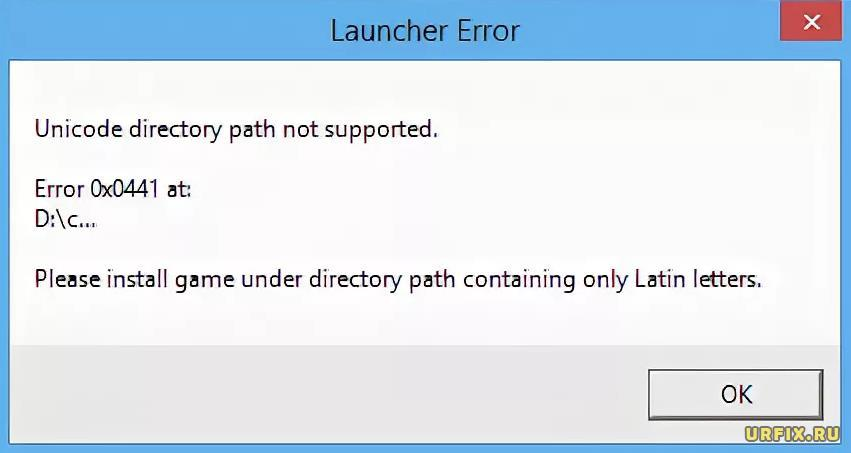 Launcher error Unicode directory path not supported – CS GO