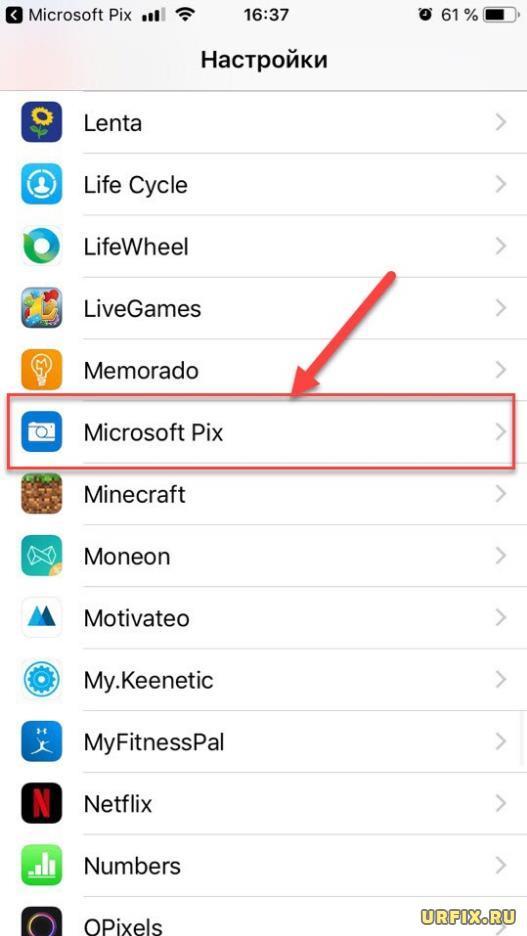 Microsoft Pix приложение