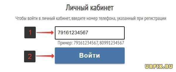 gdz-ru.work вход в личный кабинет