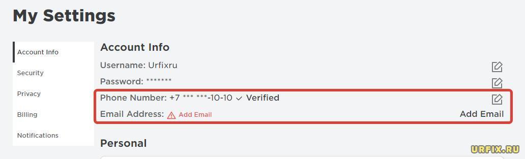 Добавленные номер телефона и email Roblox