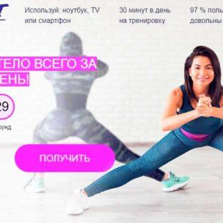Zhiry-net.ru - как отменить подписку Жиру нет ру и вернуть деньги
