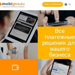 Мобильные платежи НКО Моби Деньги - что это такое