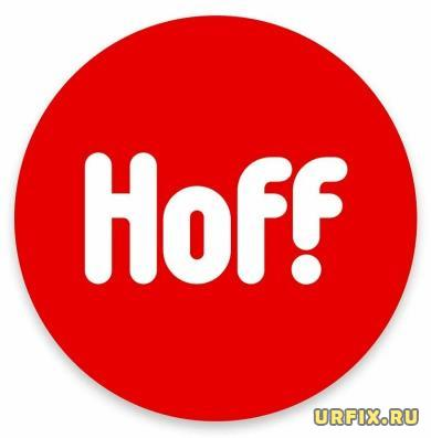 Hoff логотип