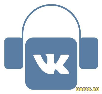 Как слушать музыку ВК в фоновом режиме без ограничений