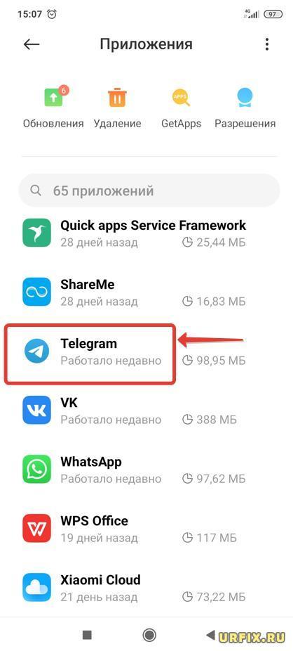 Telegram в списке Android приложений