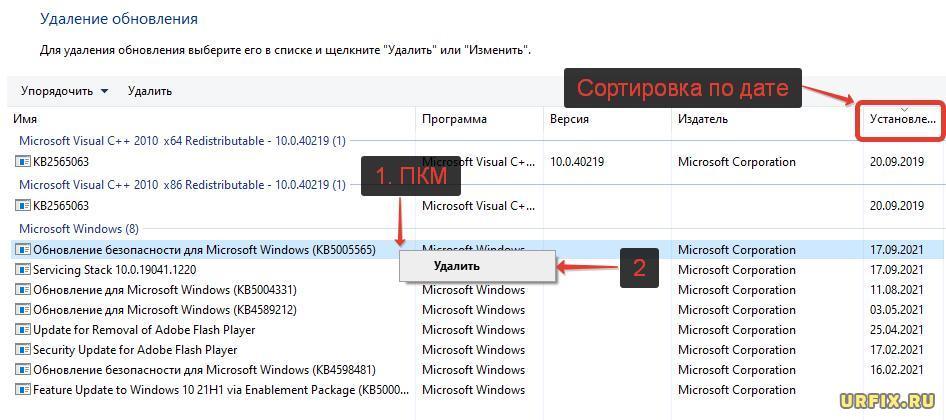 Windows не удается подключиться к принтеру - исправление ошибки 0х0000011b