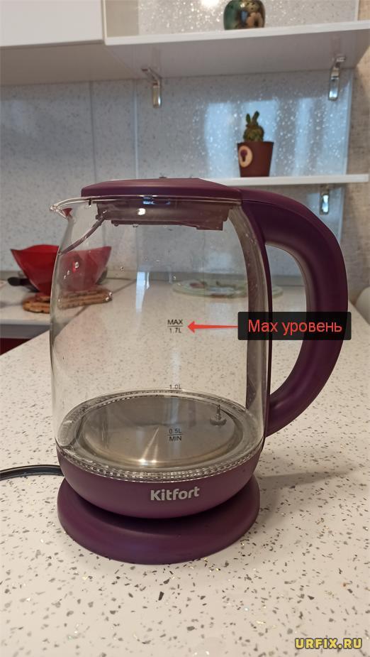 Чайник Kitfort KT-640-5 максимальный уровень воды