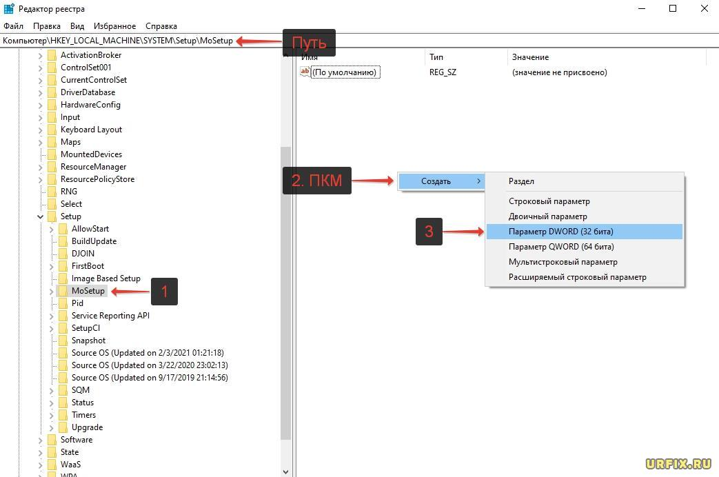 Установка и обновление Windows 11 при неподдерживаемом процессоре